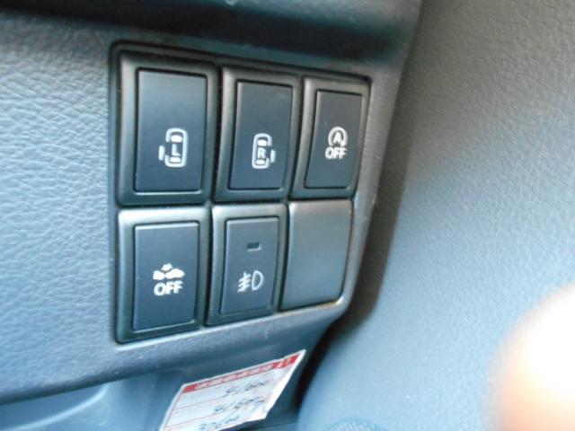 XSリミテッド レーダーブレーキサポート 4WD 基本装備 スマートキー ナビTV(ワンセグ) バックカメラ ステアリングスイッチ 両側パワースライドドア(11枚目)