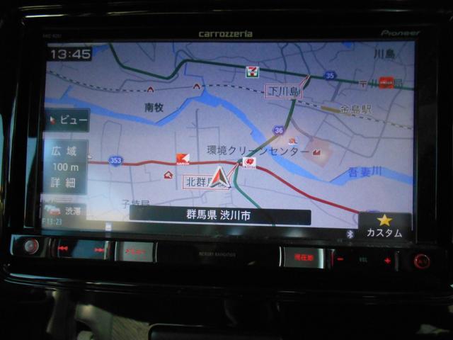 XSリミテッド レーダーブレーキサポート 4WD 基本装備 スマートキー ナビTV(ワンセグ) バックカメラ ステアリングスイッチ 両側パワースライドドア(14枚目)