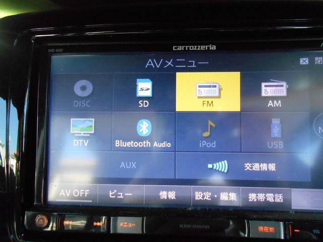 XSリミテッド レーダーブレーキサポート 4WD 基本装備 スマートキー ナビTV(ワンセグ) バックカメラ ステアリングスイッチ 両側パワースライドドア(15枚目)