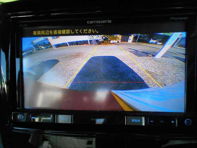 XSリミテッド レーダーブレーキサポート 4WD 基本装備 スマートキー ナビTV(ワンセグ) バックカメラ ステアリングスイッチ 両側パワースライドドア(16枚目)
