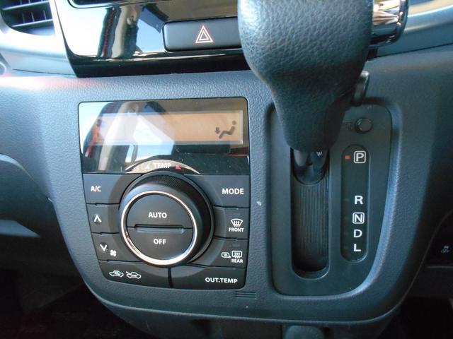 XSリミテッド レーダーブレーキサポート 4WD 基本装備 スマートキー ナビTV(ワンセグ) バックカメラ ステアリングスイッチ 両側パワースライドドア(18枚目)