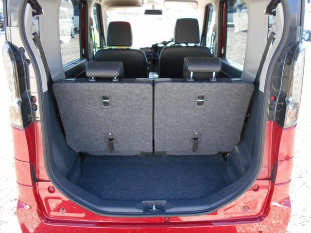 XSリミテッド レーダーブレーキサポート 4WD 基本装備 スマートキー ナビTV(ワンセグ) バックカメラ ステアリングスイッチ 両側パワースライドドア(21枚目)
