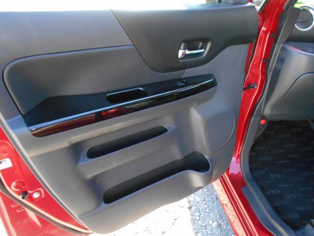 XSリミテッド レーダーブレーキサポート 4WD 基本装備 スマートキー ナビTV(ワンセグ) バックカメラ ステアリングスイッチ 両側パワースライドドア(25枚目)