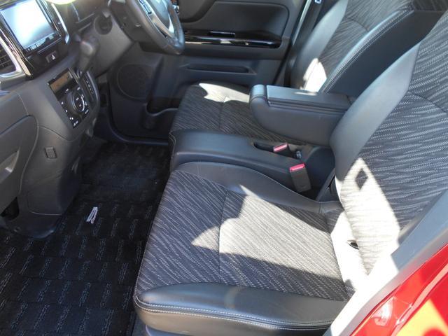 XSリミテッド レーダーブレーキサポート 4WD 基本装備 スマートキー ナビTV(ワンセグ) バックカメラ ステアリングスイッチ 両側パワースライドドア(26枚目)