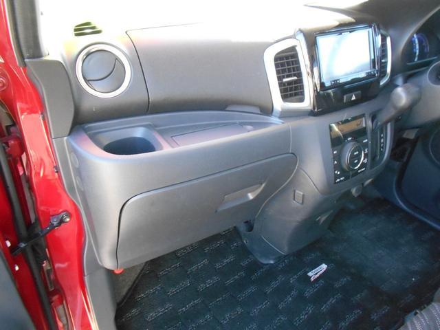 XSリミテッド レーダーブレーキサポート 4WD 基本装備 スマートキー ナビTV(ワンセグ) バックカメラ ステアリングスイッチ 両側パワースライドドア(27枚目)