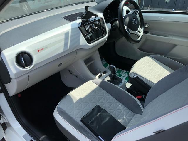 「フォルクスワーゲン」「VW アップ!」「コンパクトカー」「群馬県」の中古車5