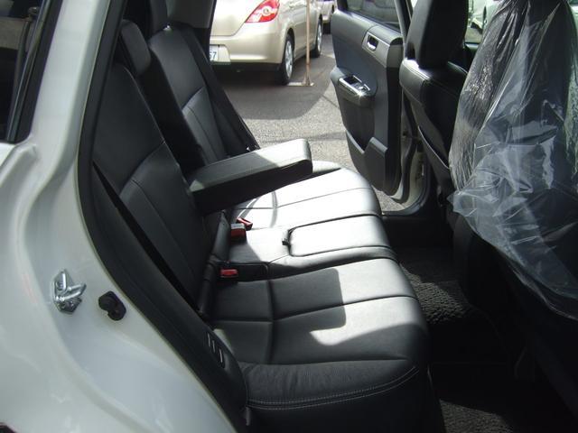 「スバル」「フォレスター」「SUV・クロカン」「茨城県」の中古車8