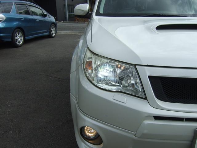 「スバル」「フォレスター」「SUV・クロカン」「茨城県」の中古車20
