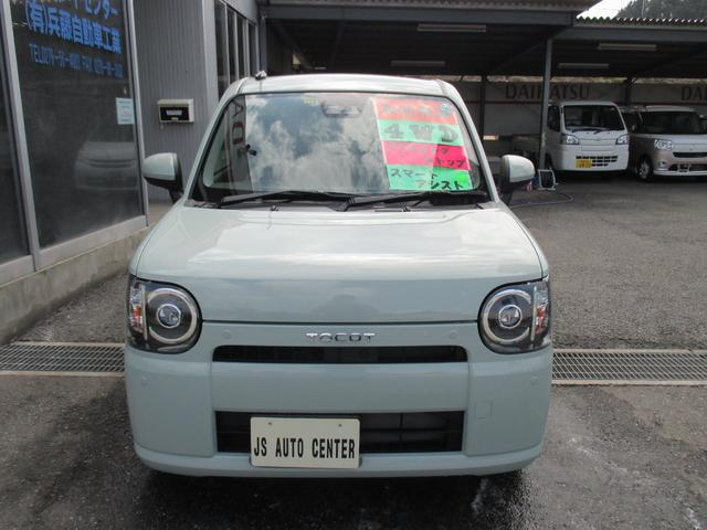 X SAIII 届出済未使用車 4WD スマートアシスト3(2枚目)
