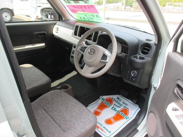 X SAIII 届出済未使用車 4WD スマートアシスト3(7枚目)