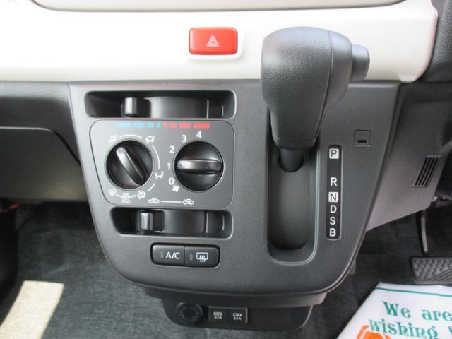 X SAIII 届出済未使用車 4WD スマートアシスト3(10枚目)