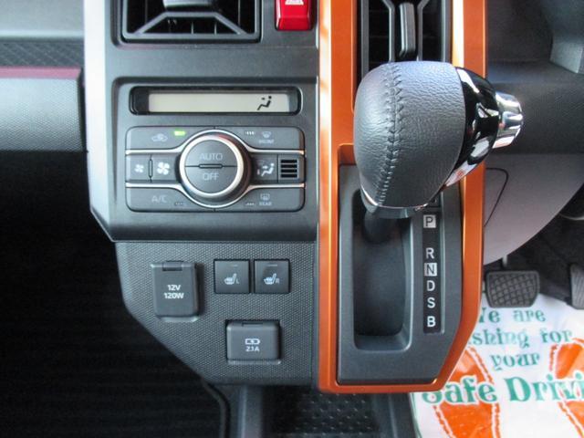 G スマートアシストIII アイドリングストップ キーフリー プッシュスタート LEDヘッドライト アップグレードパック シートヒーター(9枚目)
