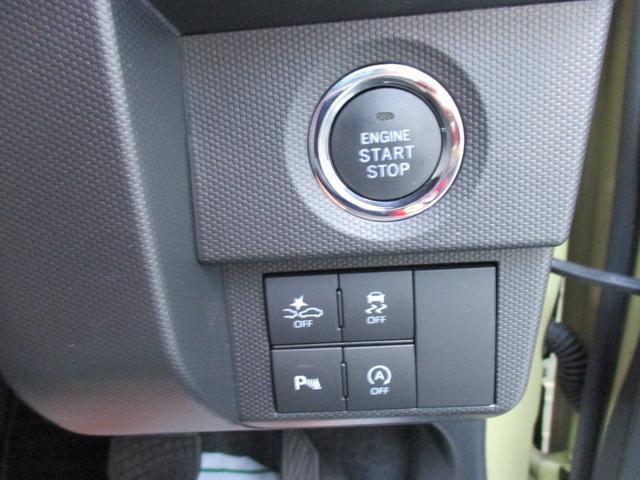 G スマートアシストIII アイドリングストップ キーフリー プッシュスタート LEDヘッドライト アップグレードパック シートヒーター(11枚目)