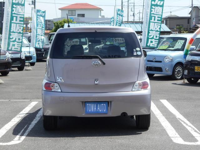 トヨタ bB