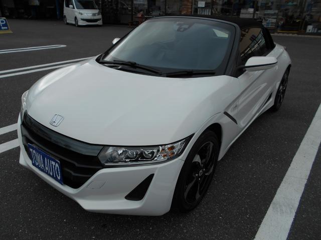 「ホンダ」「S660」「オープンカー」「栃木県」の中古車3