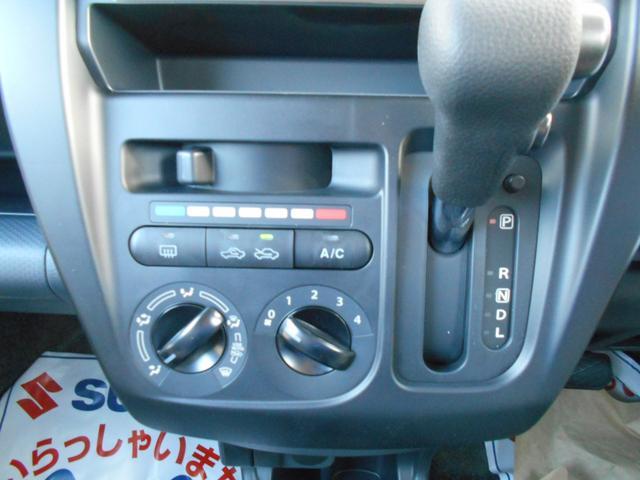 「スズキ」「ハスラー」「コンパクトカー」「栃木県」の中古車15