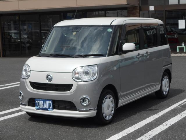 Gメイクアップリミテッド SAIII 4WD 両側電動スライドドア 8インチメモリーナビ 全方位モニター フルセグ Bluetooth対応  ETC エンジンスターター ドライブレコーダー(3枚目)