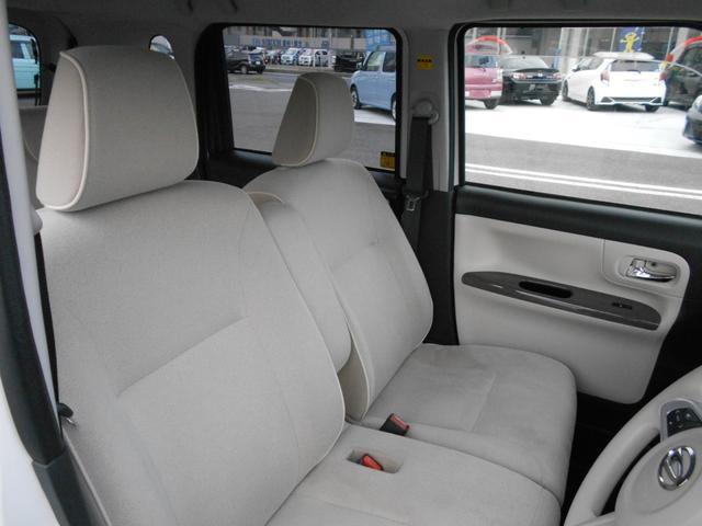Gメイクアップリミテッド SAIII 4WD 両側電動スライドドア 8インチメモリーナビ 全方位モニター フルセグ Bluetooth対応  ETC エンジンスターター ドライブレコーダー(9枚目)