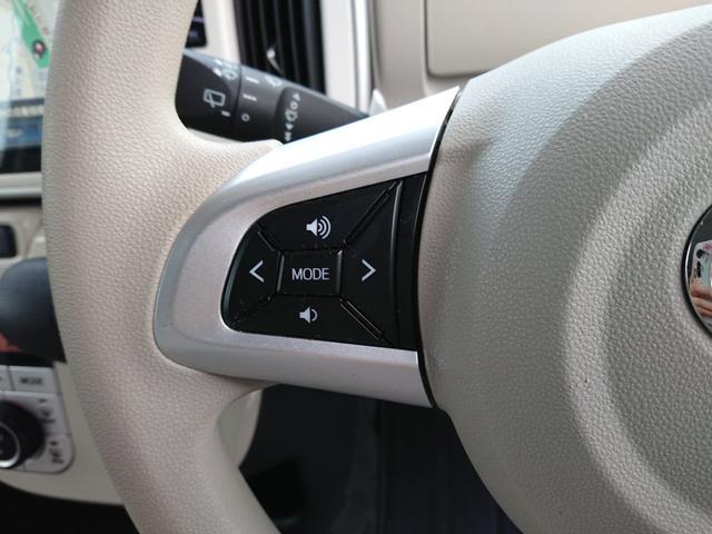 Gメイクアップリミテッド SAIII 4WD 両側電動スライドドア 8インチメモリーナビ 全方位モニター フルセグ Bluetooth対応  ETC エンジンスターター ドライブレコーダー(15枚目)
