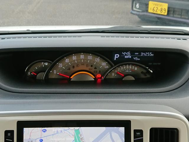Gメイクアップリミテッド SAIII 4WD 両側電動スライドドア 8インチメモリーナビ 全方位モニター フルセグ Bluetooth対応  ETC エンジンスターター ドライブレコーダー(16枚目)