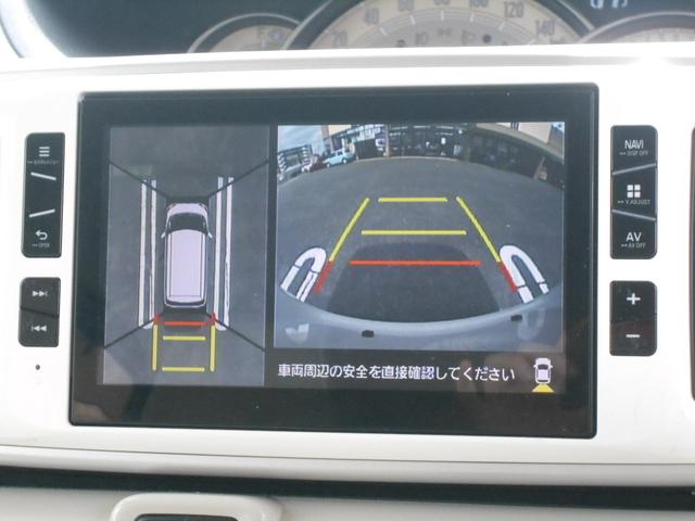Gメイクアップリミテッド SAIII 4WD 両側電動スライドドア 8インチメモリーナビ 全方位モニター フルセグ Bluetooth対応  ETC エンジンスターター ドライブレコーダー(18枚目)