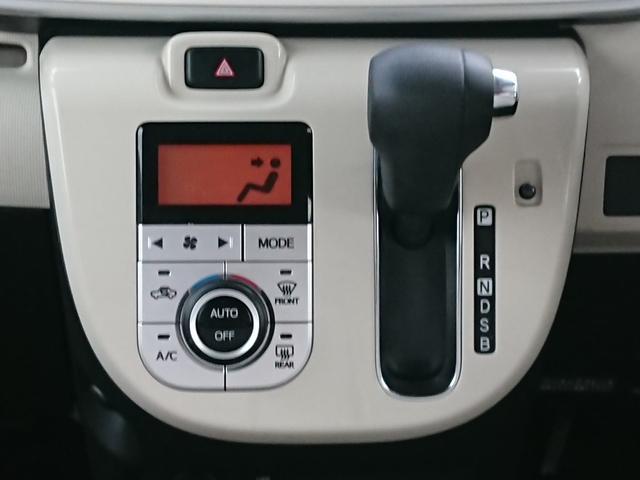 Gメイクアップリミテッド SAIII 4WD 両側電動スライドドア 8インチメモリーナビ 全方位モニター フルセグ Bluetooth対応  ETC エンジンスターター ドライブレコーダー(20枚目)