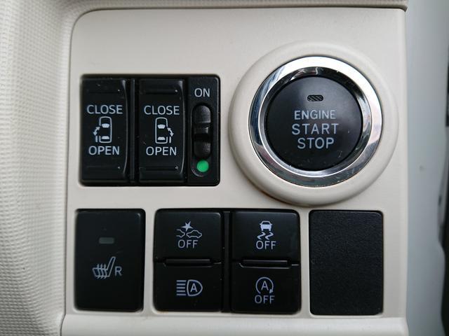 Gメイクアップリミテッド SAIII 4WD 両側電動スライドドア 8インチメモリーナビ 全方位モニター フルセグ Bluetooth対応  ETC エンジンスターター ドライブレコーダー(23枚目)