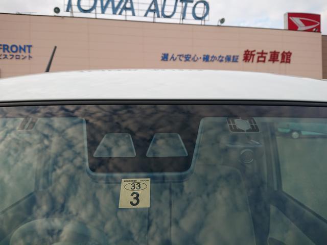 Gメイクアップリミテッド SAIII 4WD 両側電動スライドドア 8インチメモリーナビ 全方位モニター フルセグ Bluetooth対応  ETC エンジンスターター ドライブレコーダー(24枚目)