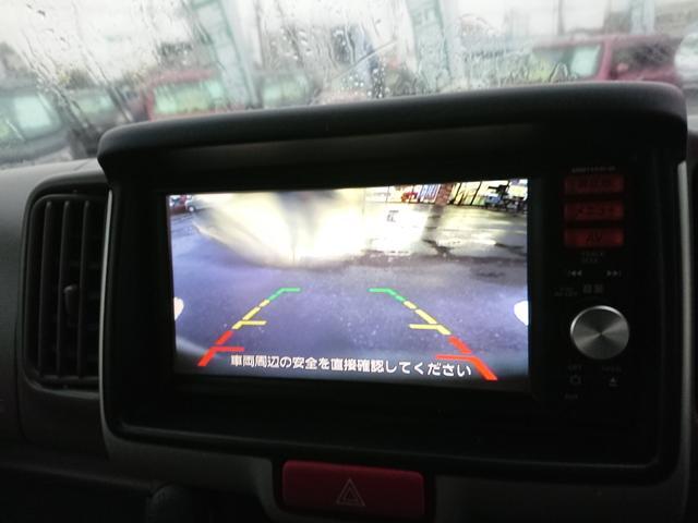 GX ハイルーフ エマージェンシーブレーキ ナビ フルセグ バックカメラ ETC 前後ドライブレコーダー(16枚目)