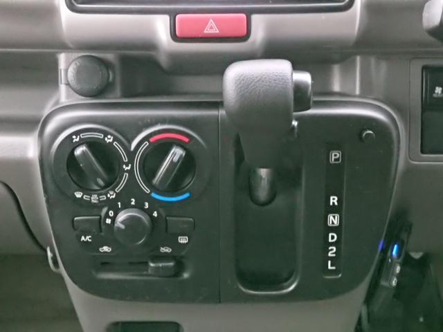 GX ハイルーフ エマージェンシーブレーキ ナビ フルセグ バックカメラ ETC 前後ドライブレコーダー(17枚目)