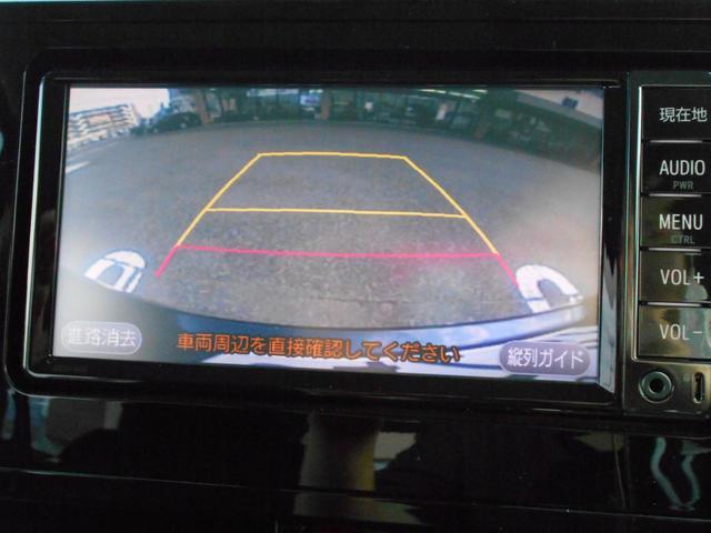 カスタムG S スマートアシストII 両側電動スライドドア 純正ナビ Bluetooth対応 バックカメラ ETC(19枚目)