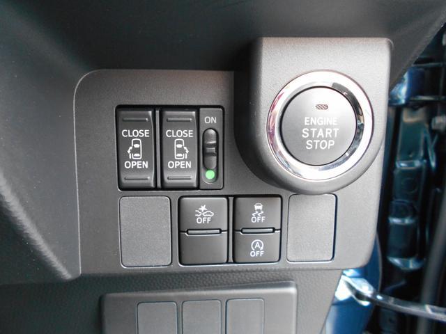 カスタムG S スマートアシストII 両側電動スライドドア 純正ナビ Bluetooth対応 バックカメラ ETC(22枚目)