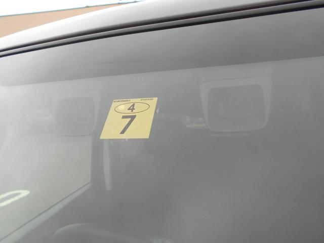 ターボ デュアルカメラブレーキサポート装着車 左側電動スライドドア ワンオーナー ナビ(23枚目)