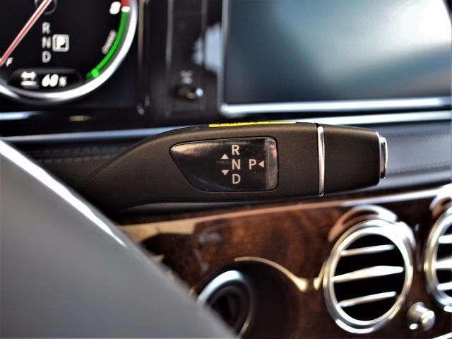 メルセデス・ベンツ M・ベンツ S400hエクスクルーシブ 左ハンドル ワンオーナー D車