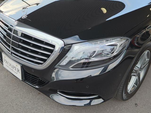 S300hロング レーダーセーフティ 右ハンドル D車(6枚目)