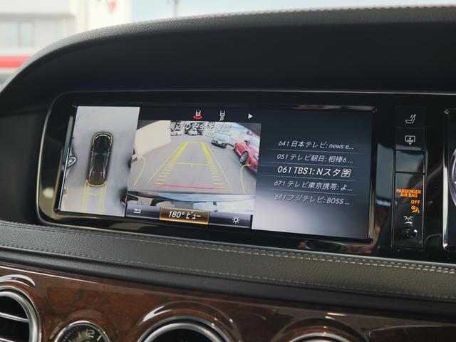 S300hロング レーダーセーフティ 右ハンドル D車(10枚目)