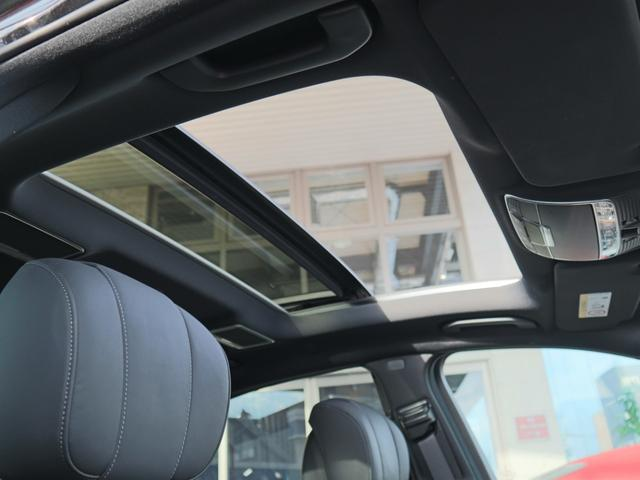 S300hロング レーダーセーフティ 右ハンドル D車(12枚目)