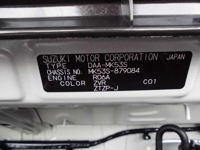 ギア HYBRID XZターボ 4WD  ブレーキサポート(15枚目)