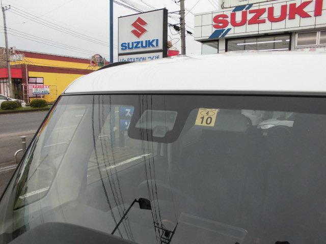 ギア HYBRID XZターボ 4WD  ブレーキサポート(22枚目)