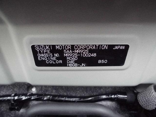HYBRID G ナビ全方位モニター付き ブレーキサポート(16枚目)