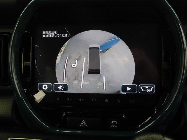 HYBRID G ナビ全方位モニター付き ブレーキサポート(28枚目)