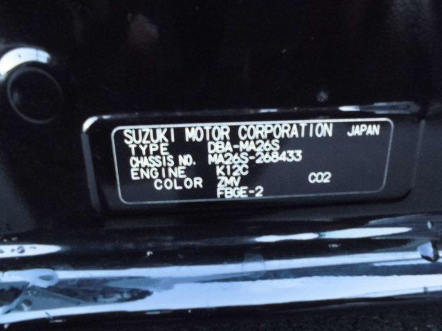 G 2型 スマートキー シートヒーター(7枚目)