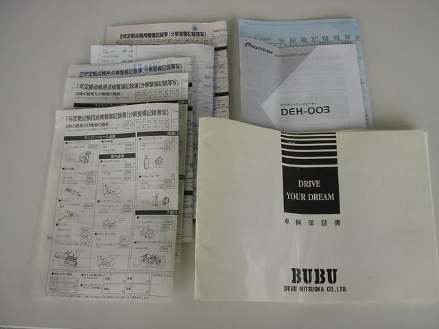 Ultima Edition 世界限定 ファイナルモデル(18枚目)