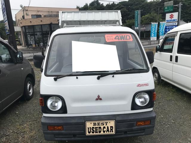 「三菱」「ミニキャブトラック」「トラック」「群馬県」の中古車2