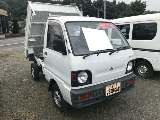「三菱」「ミニキャブトラック」「トラック」「群馬県」の中古車4