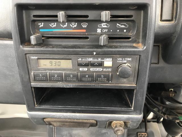 「三菱」「ミニキャブトラック」「トラック」「群馬県」の中古車9