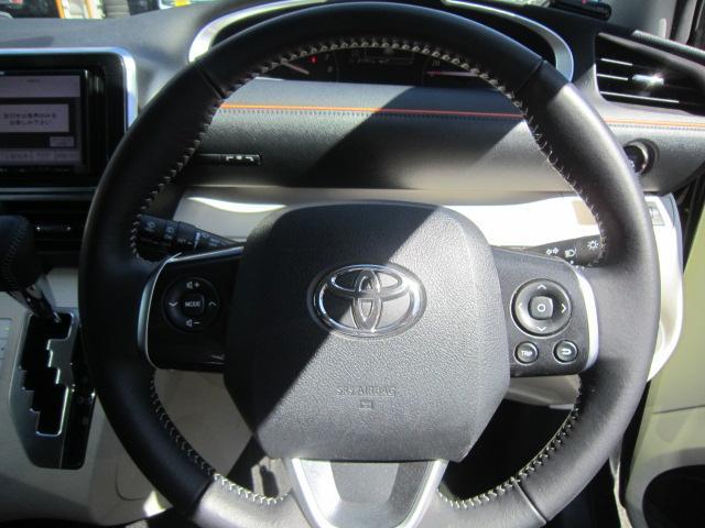 トヨタ シエンタ G ナビレディpkg 4WD 地デジナビ Bカメラ 両側電動