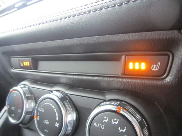 マツダ デミオ XDツーリング 4WD フルセグナビ スマートシティブレーキ