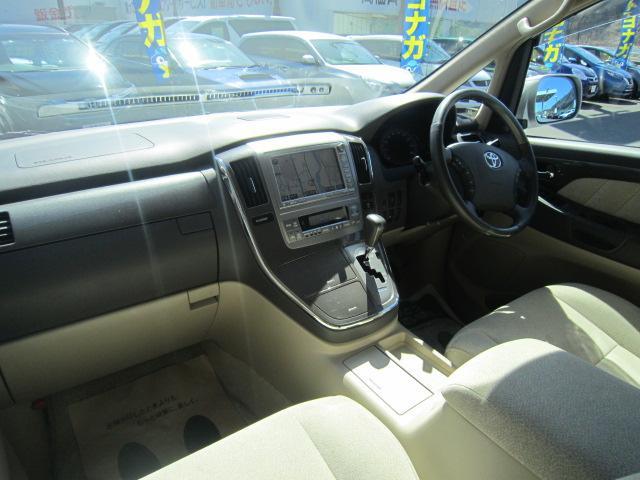 トヨタ アルファードハイブリッド Gエディション 4WD 純正HDDナビ Rモニター 両側電動