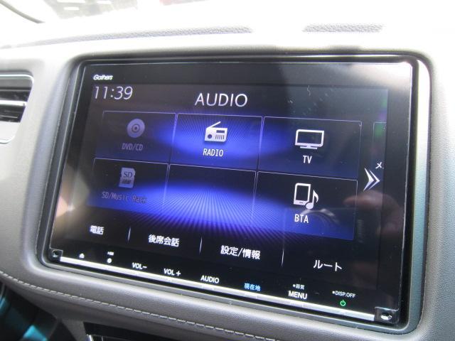 ホンダ ヴェゼル ハイブリッドZ・ホンダセンシング 4WD 8インチナビTV